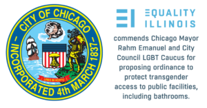 Chicago bathroom protections